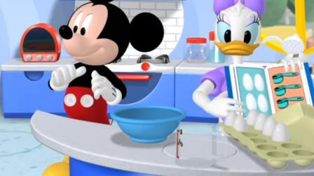 米奇妙妙屋:来到米奇的厨房,我们一起来做蛋糕