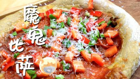 意式魔鬼披萨,传统石板比萨,萨拉米辣香肠Pizza