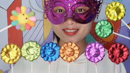 """小姐姐吃手工""""笑脸太阳花棒棒巧克力"""",七彩花瓣,甜蜜丝滑"""