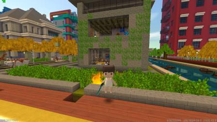 迷你世界:小振发现草丛里居然着火了