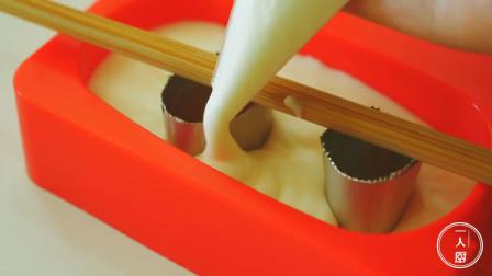 手把手教你自制双蛋黄雪糕,好看又好吃,视频最后有彩蛋哦