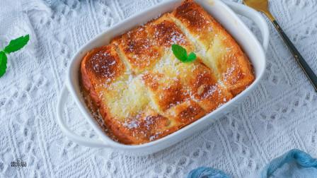 牛奶吐司的神仙吃法,奶香十足,外酥里嫩,比蛋糕还好吃