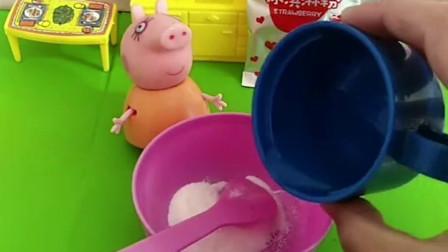 猪妈妈买了冰激凌粉,准备做冰激凌,她会做成功吗?