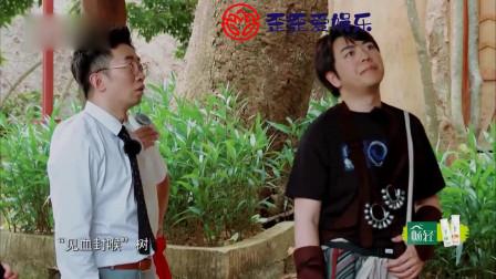 青春环游记2:贾玲助力郎朗破难题,但是太难了!