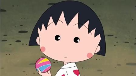 樱桃小丸子:小丸子想吃冰糖苹果,把钓到的水球不小心给了同学,真是吃了大亏呢!