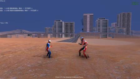 史诗战争模拟器:一个高斯奥特曼VS一个 终极形态捷德奥特曼