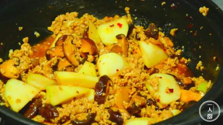 教你鸡肉新吃法,做法简单,味道鲜美,关键是特别下饭