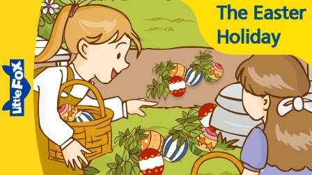 LittleFox英语动画 文化历史 复活节的由来
