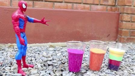 蜘蛛侠变出的魔法彩砂看看能长出哪些小车吧.mp4
