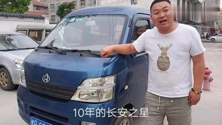 二手车:说出来你不信,小伙1500买一辆二手面包车,车辆手续还齐全!