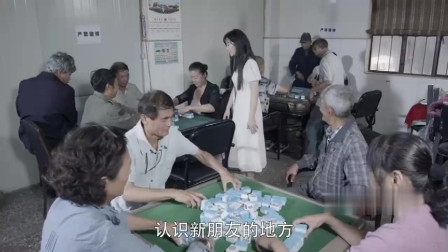 陈翔六点半女儿在家当宅女母亲拉她出去找男朋友扩大交际圈