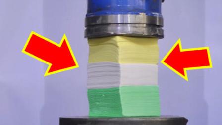老外用500吨液压机碾压300张餐巾,纸会被压成一张吗?