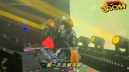 DJ Remix《爱一万次够不够》苍天你可知我的感受