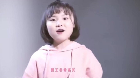 13岁女孩实力翻唱《少年》,歌声好治愈,这是什么神仙嗓音!