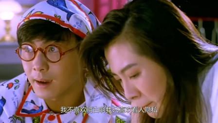 电影芝士火腿,张卫健被王祖贤扇耳光,怎么安慰都不好