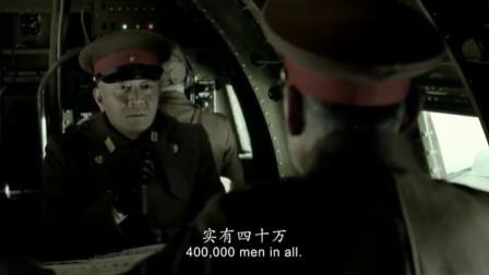 一九四二:日军兵力不足,竟提出可恶的办法,拉拢灾民