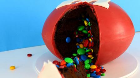 特大大大大号的MM巧克力豆,一刀下去还露馅?满满的惊喜!