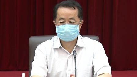 辽宁新闻 2020 省召开全省高校毕业生就业工作会议