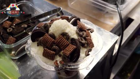 韩国人民的甜点都长什么样子?今天给你们带来的是奥利奥冰激凌哦