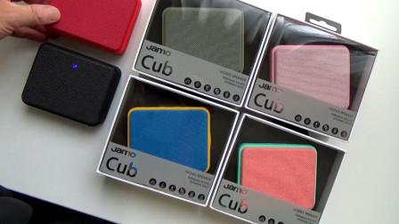 音箱也能TWS:JAMO CUB 尊宝蓝牙小方盒