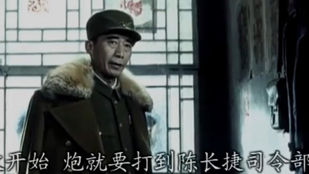 八一电影经典,炮轰部,解放天津卫!