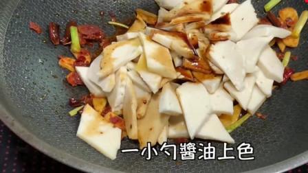 """厨师教你好吃的家常菜""""千叶豆腐""""几块钱的成本做出酒店的味道"""