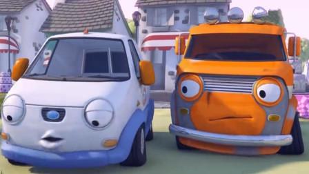 小汽车欧力和女朋友帮助飞机寻找零件结果?