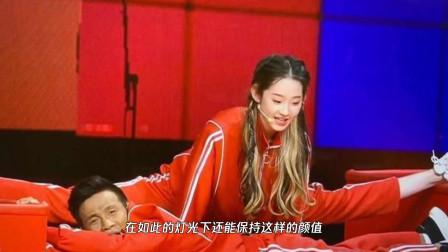 东方卫视618晚会,张艺凡表演劈叉秒宋小宝,妹妹柔软度太令人惊喜了