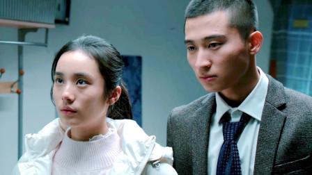 《三叉戟》东北话解读:潘婷婷不幸患脑瘤,董虎拆散杨雪常彪