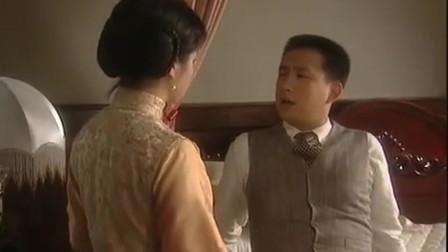 橘子红了:秀禾怀孕了,黄磊看完信愣住了,孩子应该是自己的!
