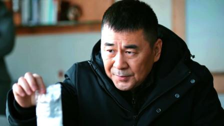 《三叉戟》东北话解读:国生跳楼致线索中断,潘江海为钱准备辞职