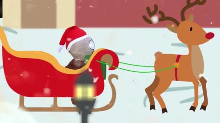 植物大战僵尸:小僵尸们圣诞节送礼物啦!