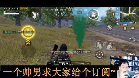 和平精英奇怪君 六倍压枪M4帅气扫车,圈中圈模式15杀吃鸡 奇怪君和平精英游戏实况解说