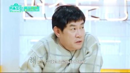 韩综:李宥利挑战做披萨,撒面粉的场面让嘉宾爆笑,太可爱了