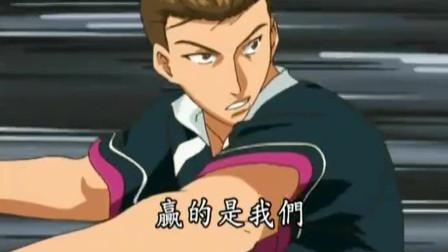 网球王子:周助身份揭秘,青学天才选手,隐藏着三大绝招