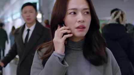 """假日暖洋洋:预热!姚晨回归荧屏!跟白宇出演""""姐弟恋""""夫妻"""