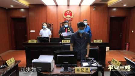 兰陵县人民法院网络一审宣判被告人吕某华寻衅滋事罪一案