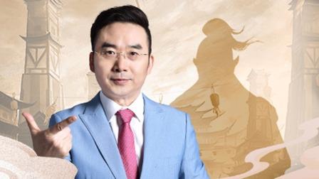 梅毅说中国史第二季 38 力挽狂澜有陶侃—江南罡风吹浮萍