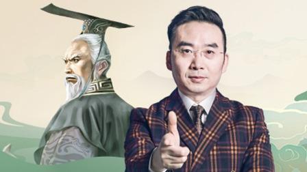梅毅说中国史第二季 39 庾氏家族迅速衰落