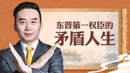 梅毅说中国史第二季 41 三次北伐与立功