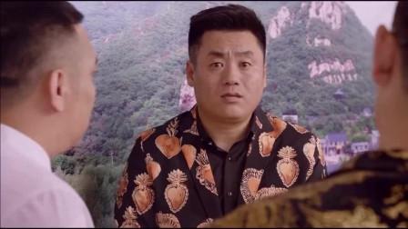 """乡村爱情12:宋晓峰给王木生介绍女秘书叫""""喂饱圈"""",太损了,贼搞笑"""