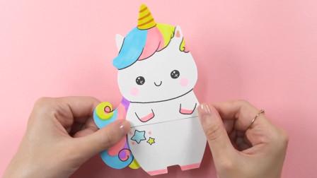 纸娃娃创意手工:制作独角兽手绘书签,可爱的迷你笔记本