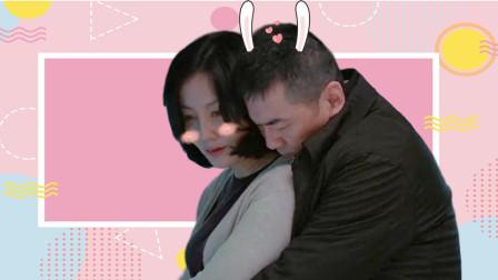 《三叉戟》遇上张雨绮《粉红色的回忆》中年人的爱情太甜了