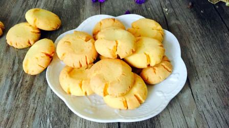 自己动手制作酥脆酥香的玛格丽特饼干
