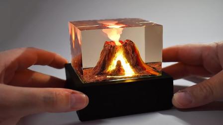 牛人用树脂打造火山,简直一模一样,网友:这迷你火山能卖30000吧!