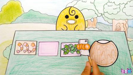 二次元动漫声音解压定格动画 给鸡蛋人做了好吃的西蓝花炒虾仁,你学会怎么做了吗?