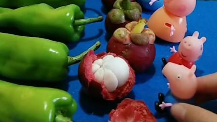 小猪们要吃山竹了,吃了水果还要吃蔬菜,乔治不吃蔬菜只吃水果