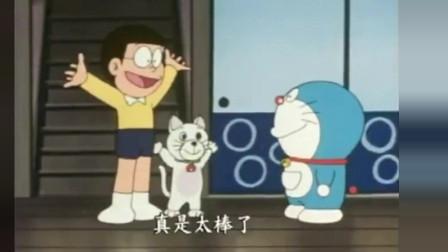 哆啦A梦:大雄用意志把猫咪变机器人,跑腿买菜,恶搞哆啦A梦