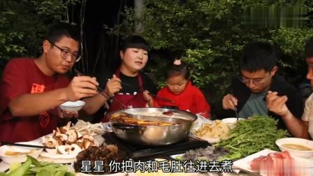 农村姑娘姐花200多元秘制鸳鸯火锅招待朋友,吃着火锅唱着歌,太爽了