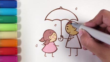 儿歌多多儿童简笔画,父亲节,父亲节要到了宝贝来学画画送给爸爸